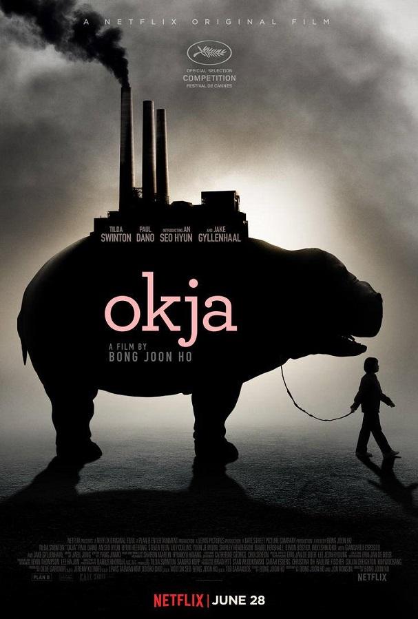 Okja poster 607