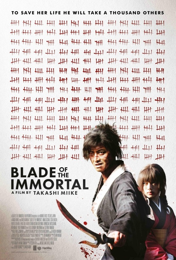 Blade of the Immortal poster 607