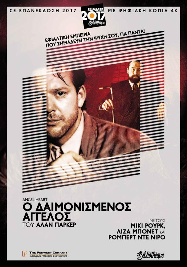 Angel Heart Greek Poster