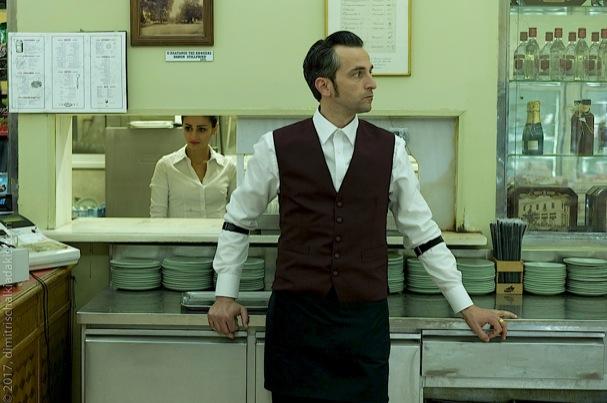 The Waiter 607