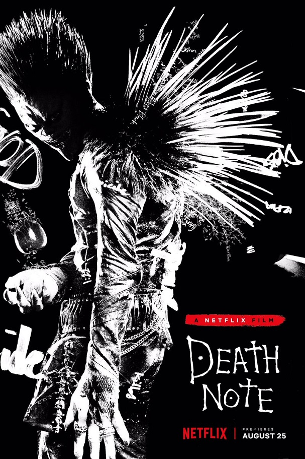 Death Note poster 607