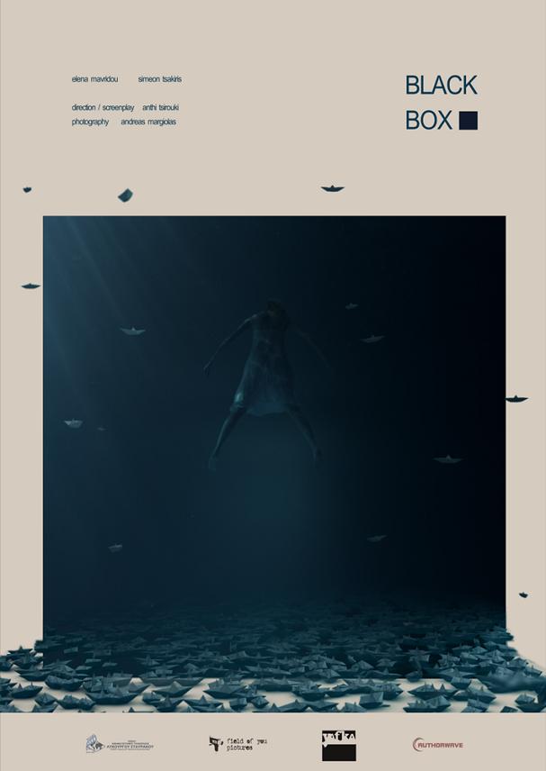 black box poster jpg