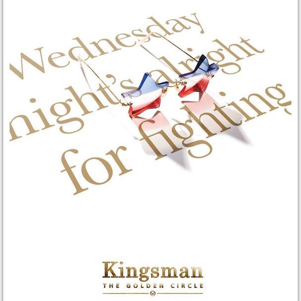 Kingsman2 607