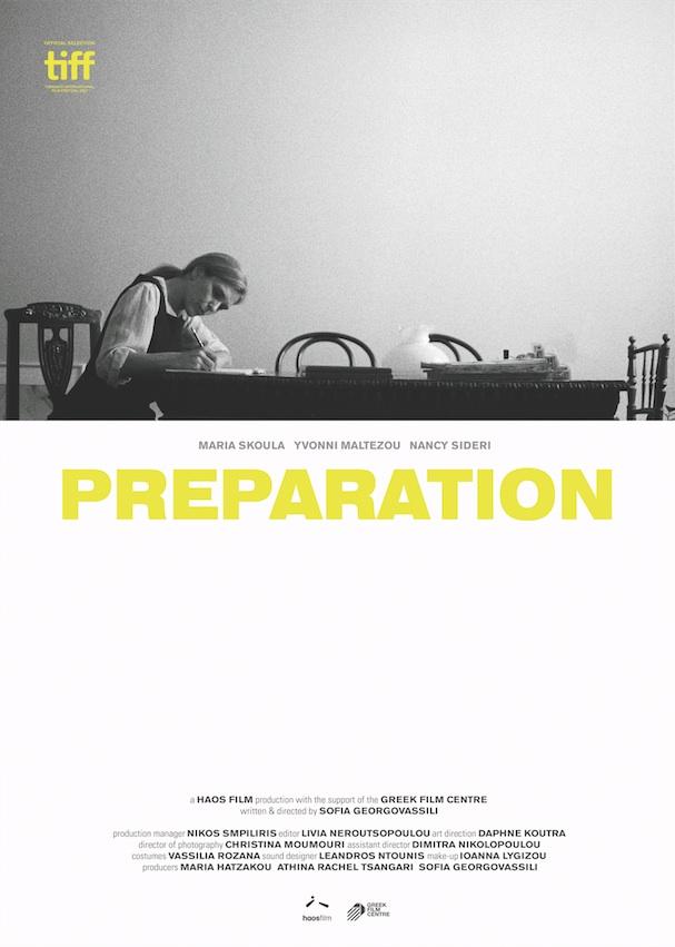 Προετοιμασία 607