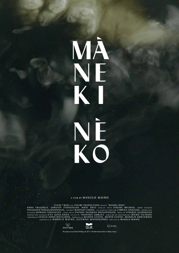 maneki neko poster 607