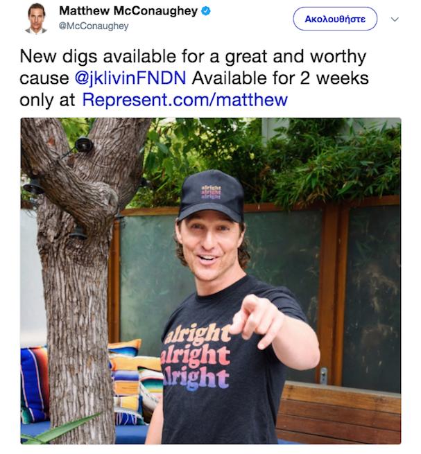 Matthew McConaughey alright t shirt
