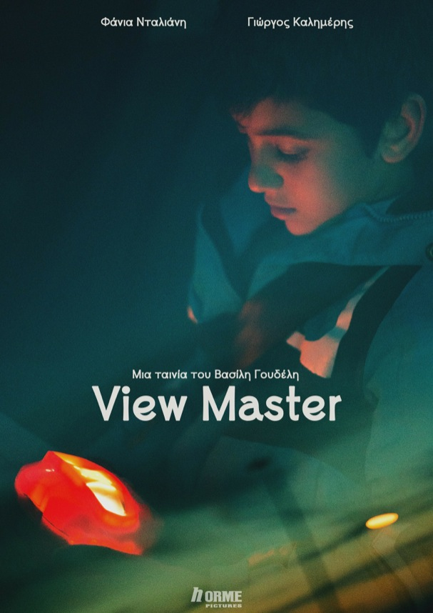 View Master Poster 607