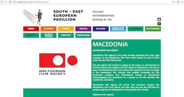 Macedonia Film Agency