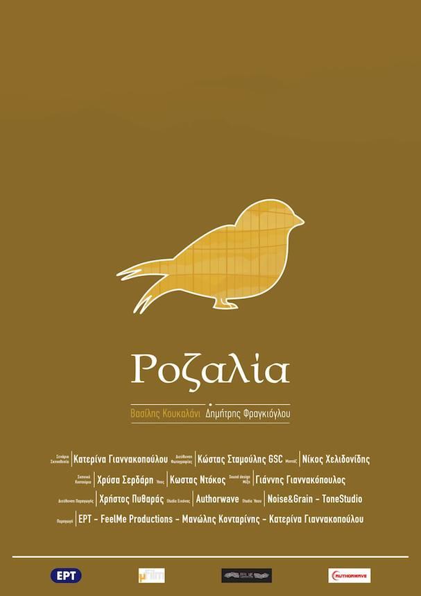 Ροζαλία 607 Αφίσα