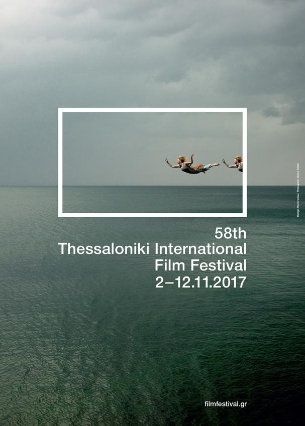 thessaloniki poster 607