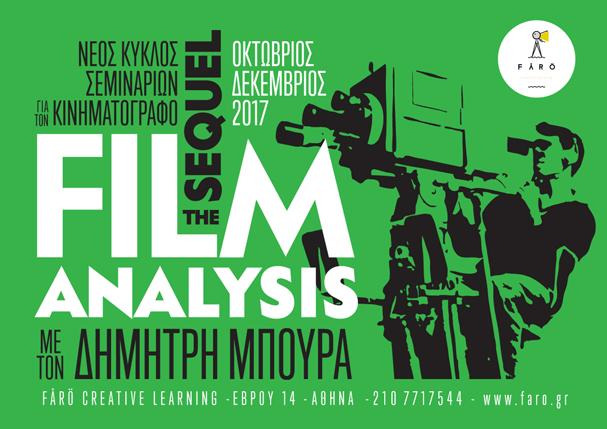 film analysis 607