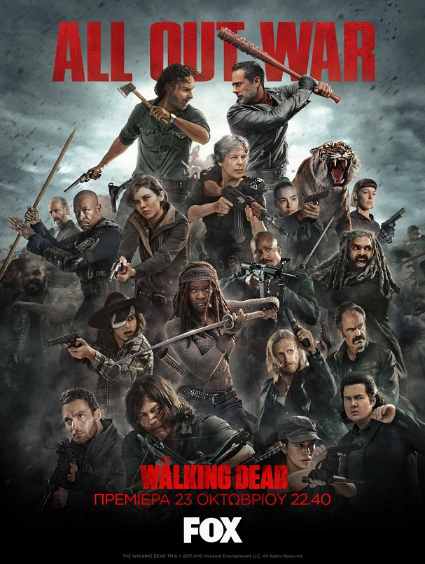 the walking dead 8 season poster