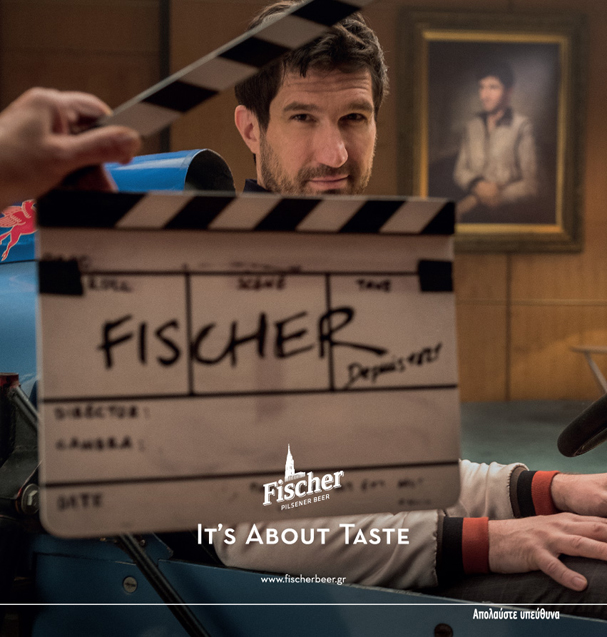 fischer 607