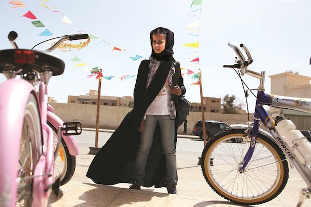 wadja 607 το απαγορευμένο ποδήλατο