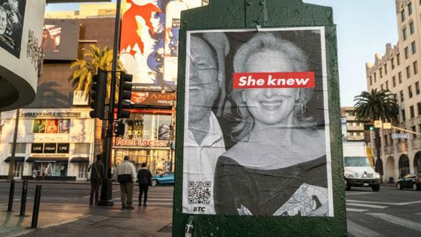 she knew streep 607