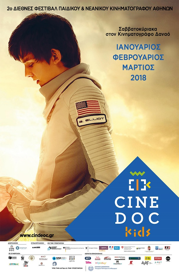 cinedocs kids 2018 607