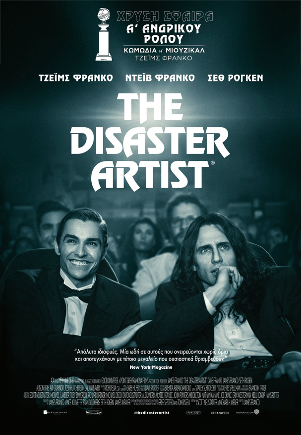 the disaster artist poster gr 607