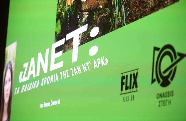 jeannette flix it 607