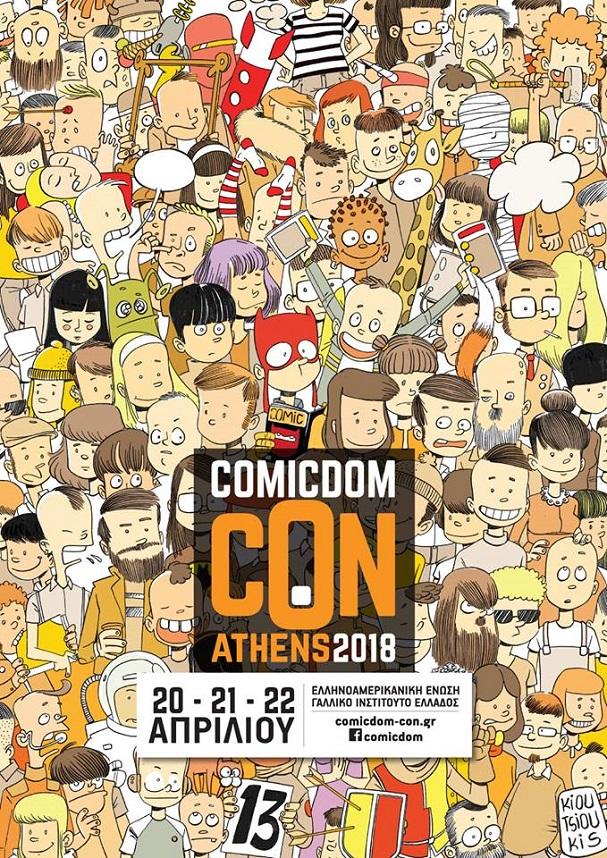 comicdom con athens 2018 poster 607