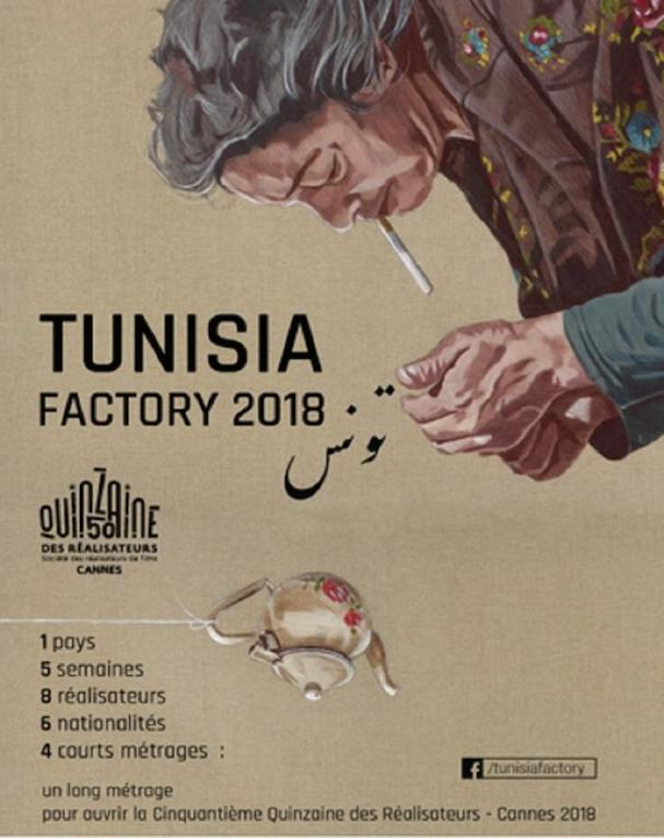 Tunise Factory