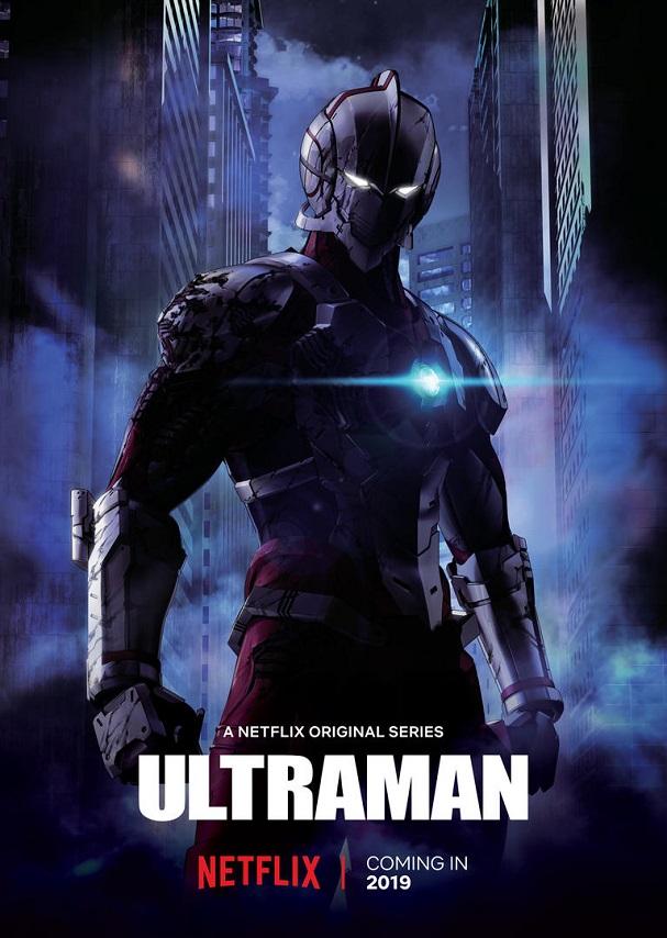 ultraman poster 607