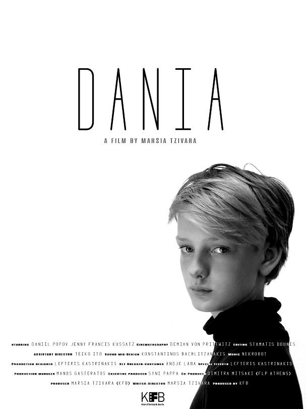 dania drama poster 607