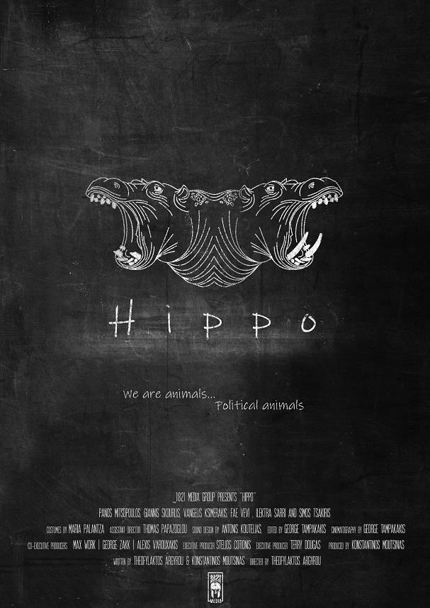 Hippo 607