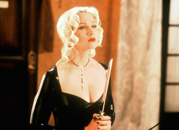 Madonna Four Rooms