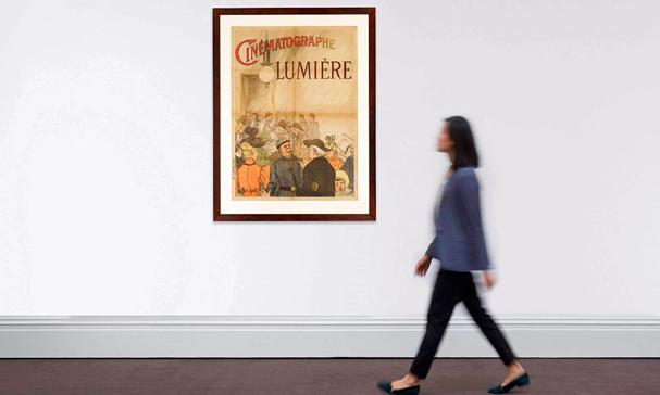 λιμιέρ 607