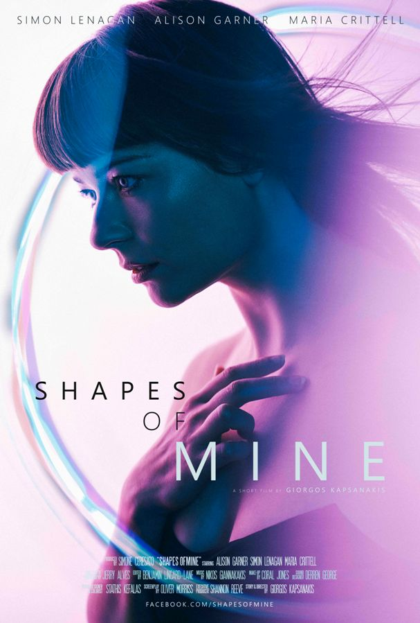 Shapes of Mine 607
