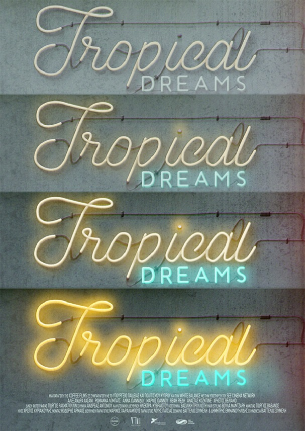 tropical dreams drama poster 607