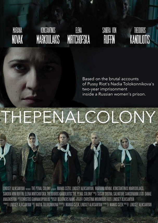 The Penal Colony 607