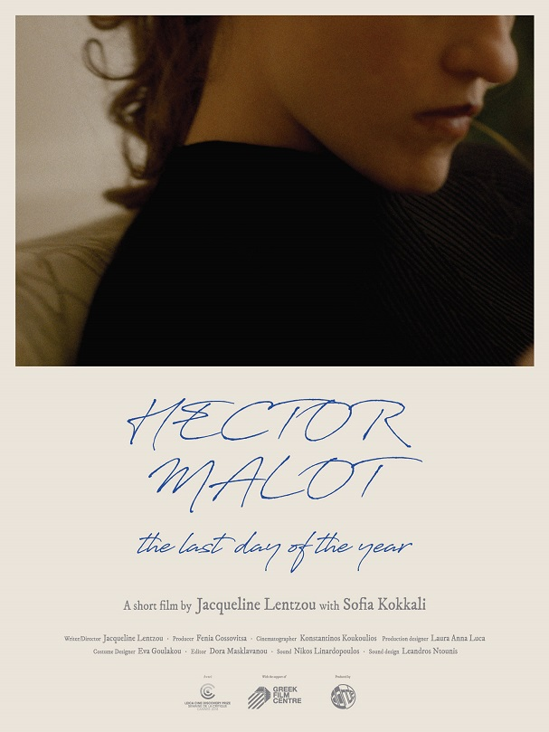 hector malot drama poster 607