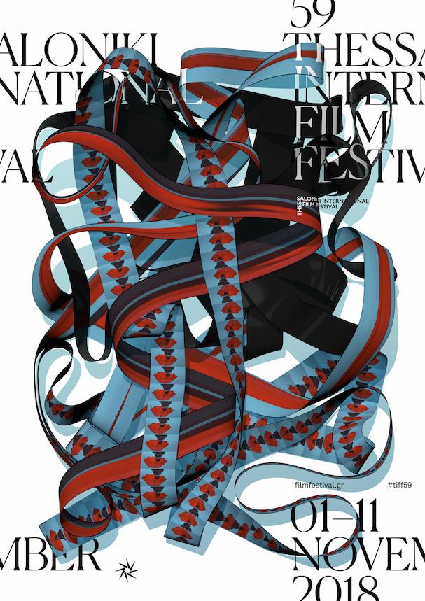 Φεστιβάλ Αφίσα