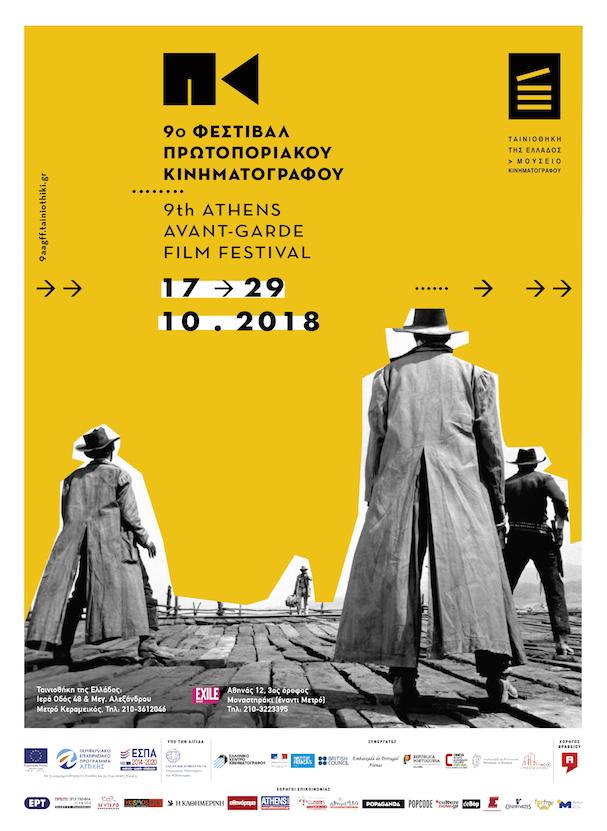 9ο Φεστιβάλ Πρωτοποριακού Κινηματογράφου Αφίσα