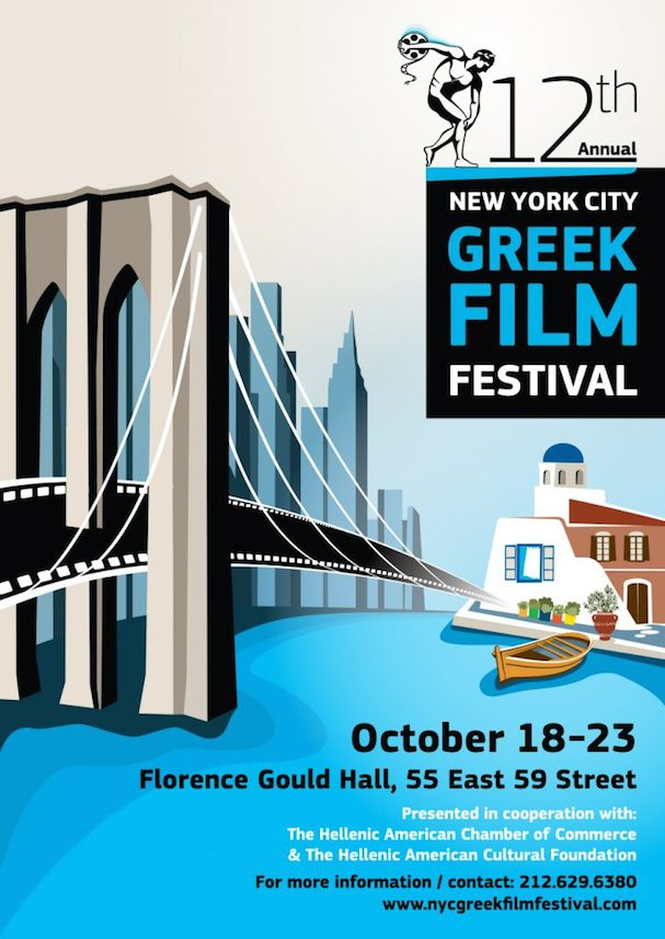 new York Greek Film Festival Poster