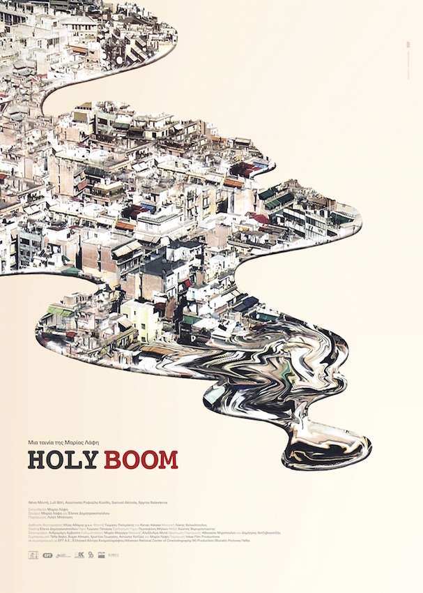 Holy Boom poster 607