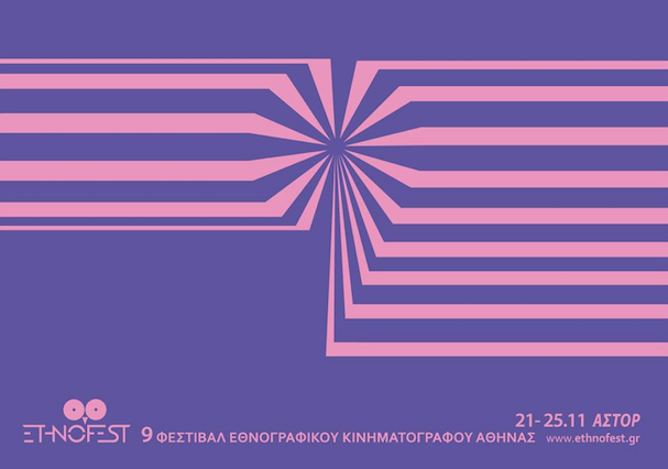 Ethnofest 2018