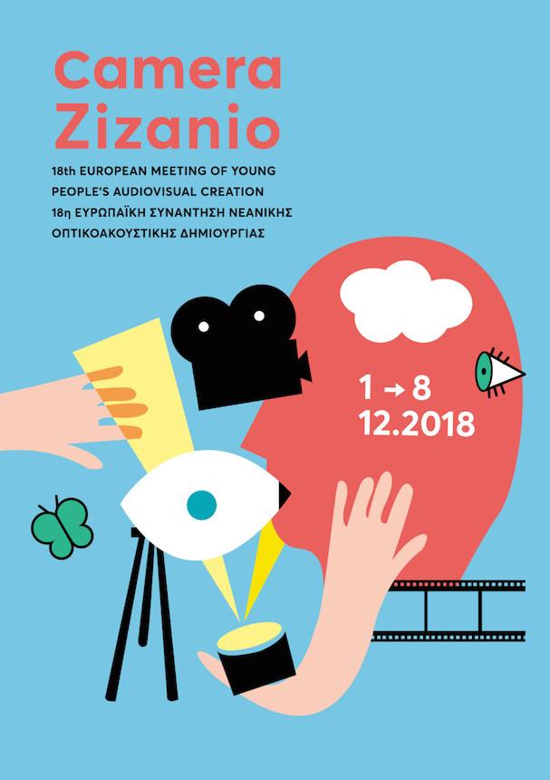 Το Διεθνές Φεστιβάλ Κινηματογράφου Ολυμπίας για Παιδιά και Νέους ... 1d001ae3389