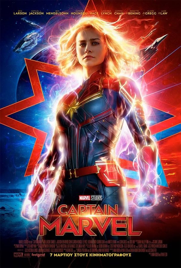 Captain Marvel greek poster 607