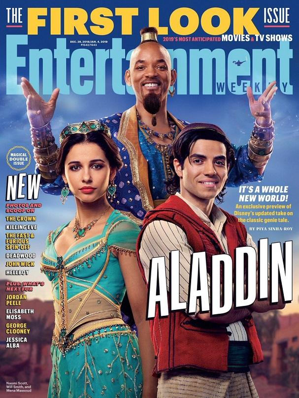 Aladdin 607