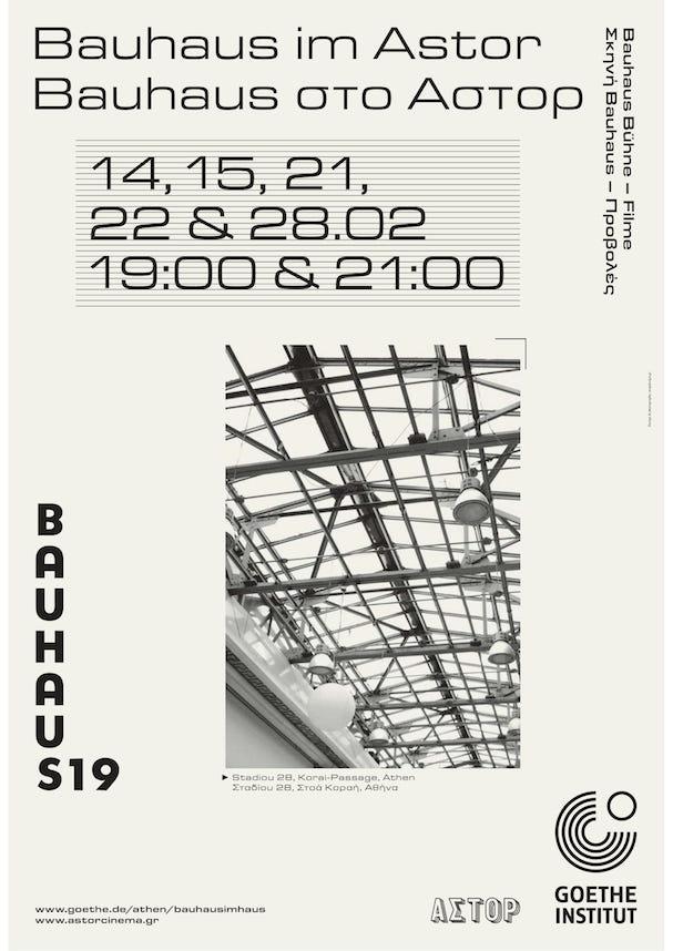 Bauhaus Αστορ