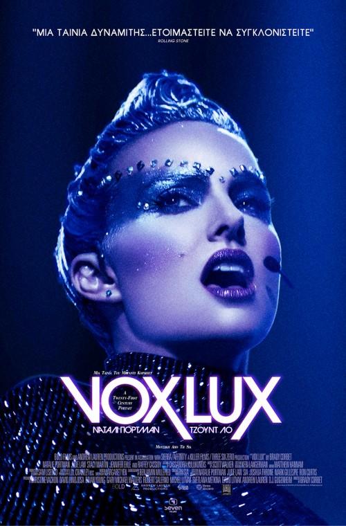 Vox Lux Greek Poster