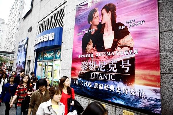 Titanic in China