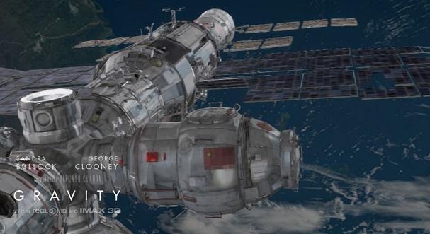 Gravity China