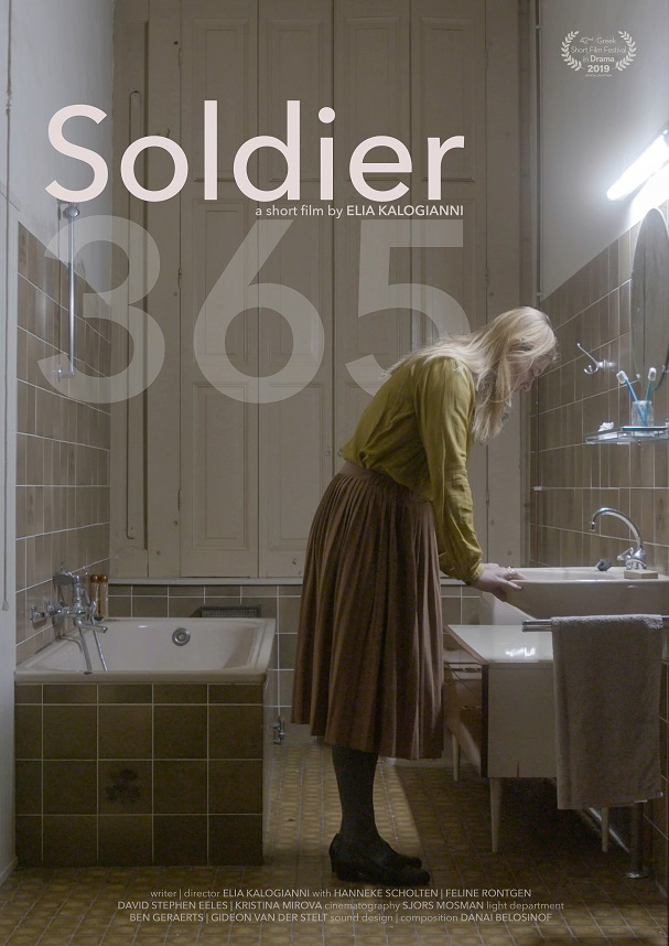 soldier 365 poster 607