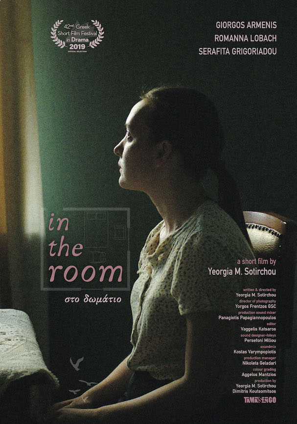 In the Room 607 poster