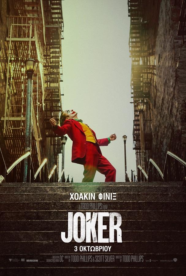 joker poster 607