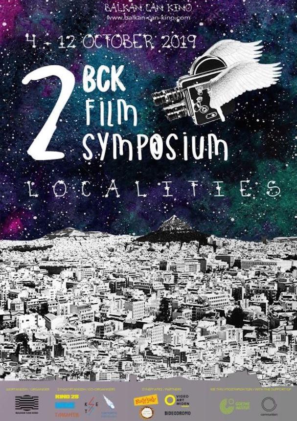 2nd BCK FILM SYMPOSIUM 607