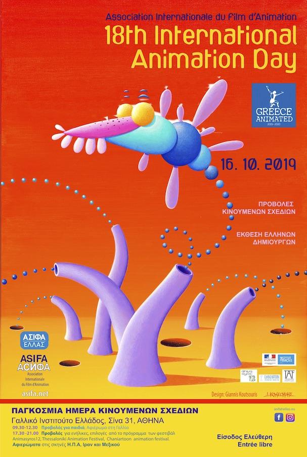 International Animaton Day